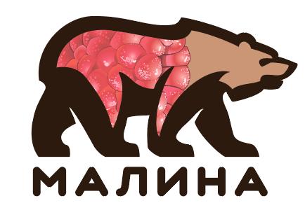 """Логотип для ресторана """"Малина"""" фото f_4535a82e30cb5783.png"""
