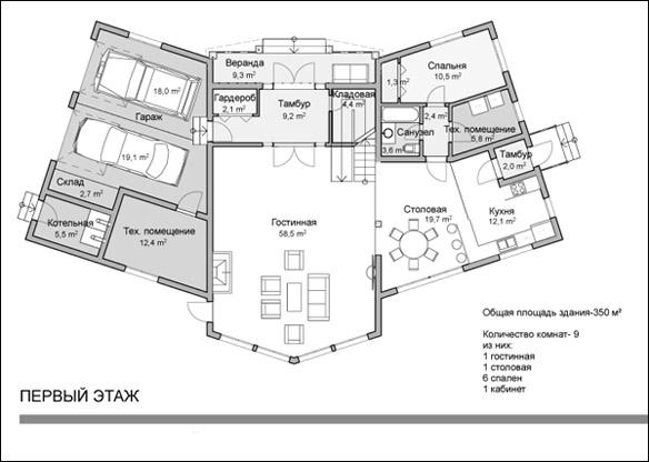 Эскизный проект загородного дома 350 кв.м