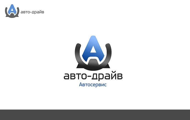Разработать логотип автосервиса фото f_490513da14ad4991.png