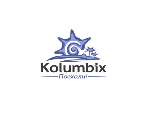 Создание логотипа для туристической фирмы Kolumbix фото f_4fb4c20d6f754.png