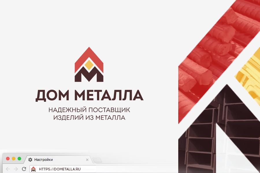 Разработка логотипа фото f_8335c5a13f40ceb3.png