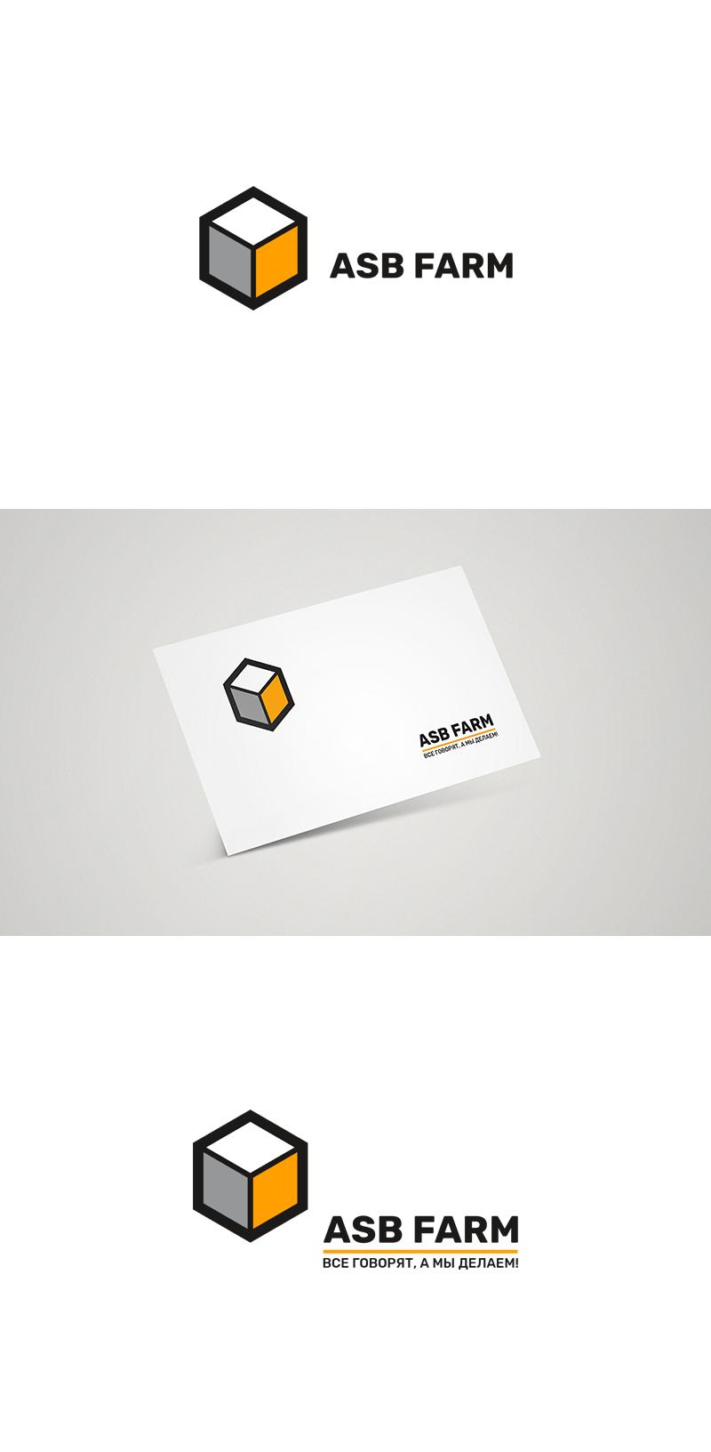Разработка 3-4 видов логотипа фото f_8275a5b95d88af3b.png