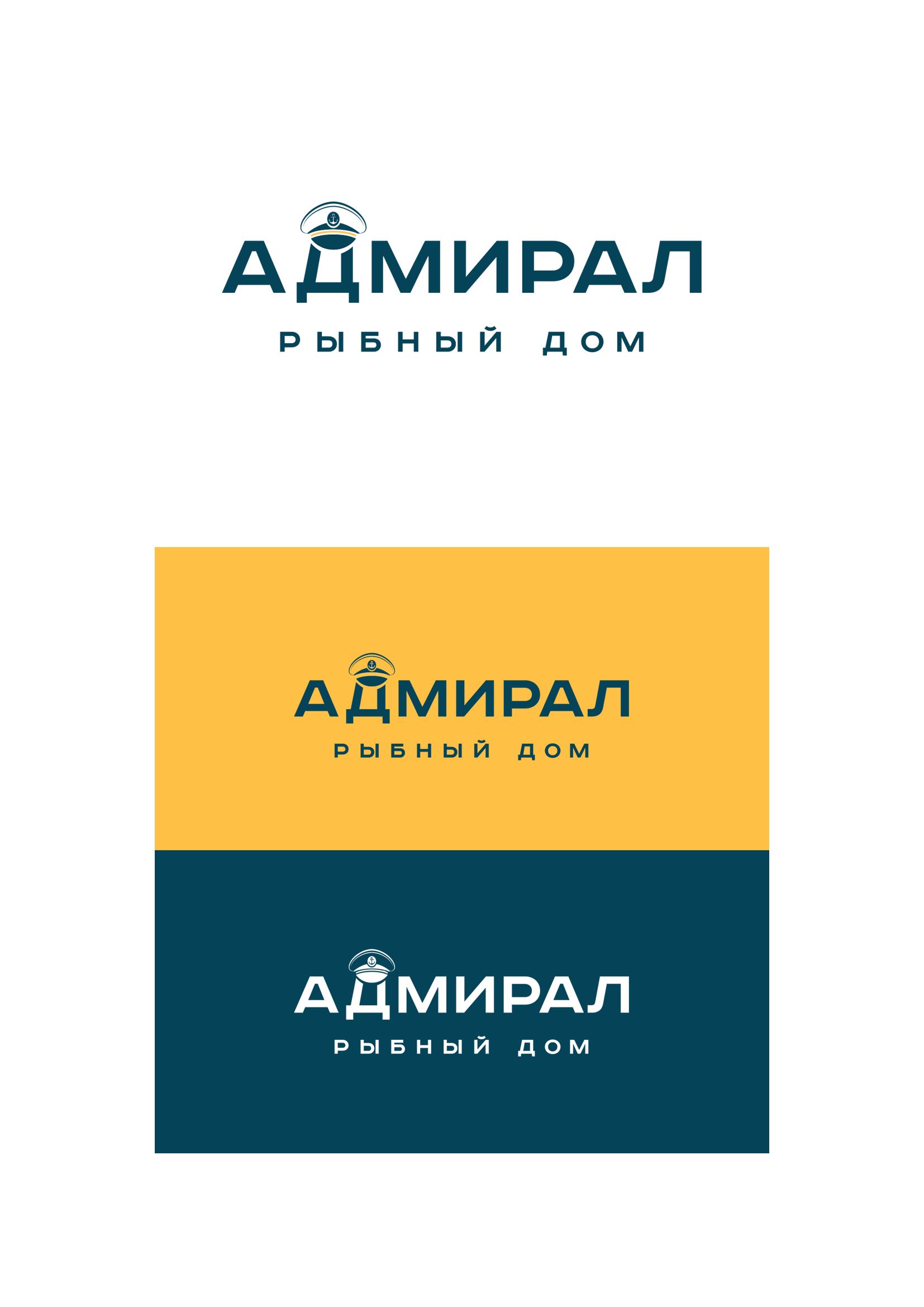 Разработка фирменного стиля для рыбного магазина фото f_9295a0db7e5e2451.png