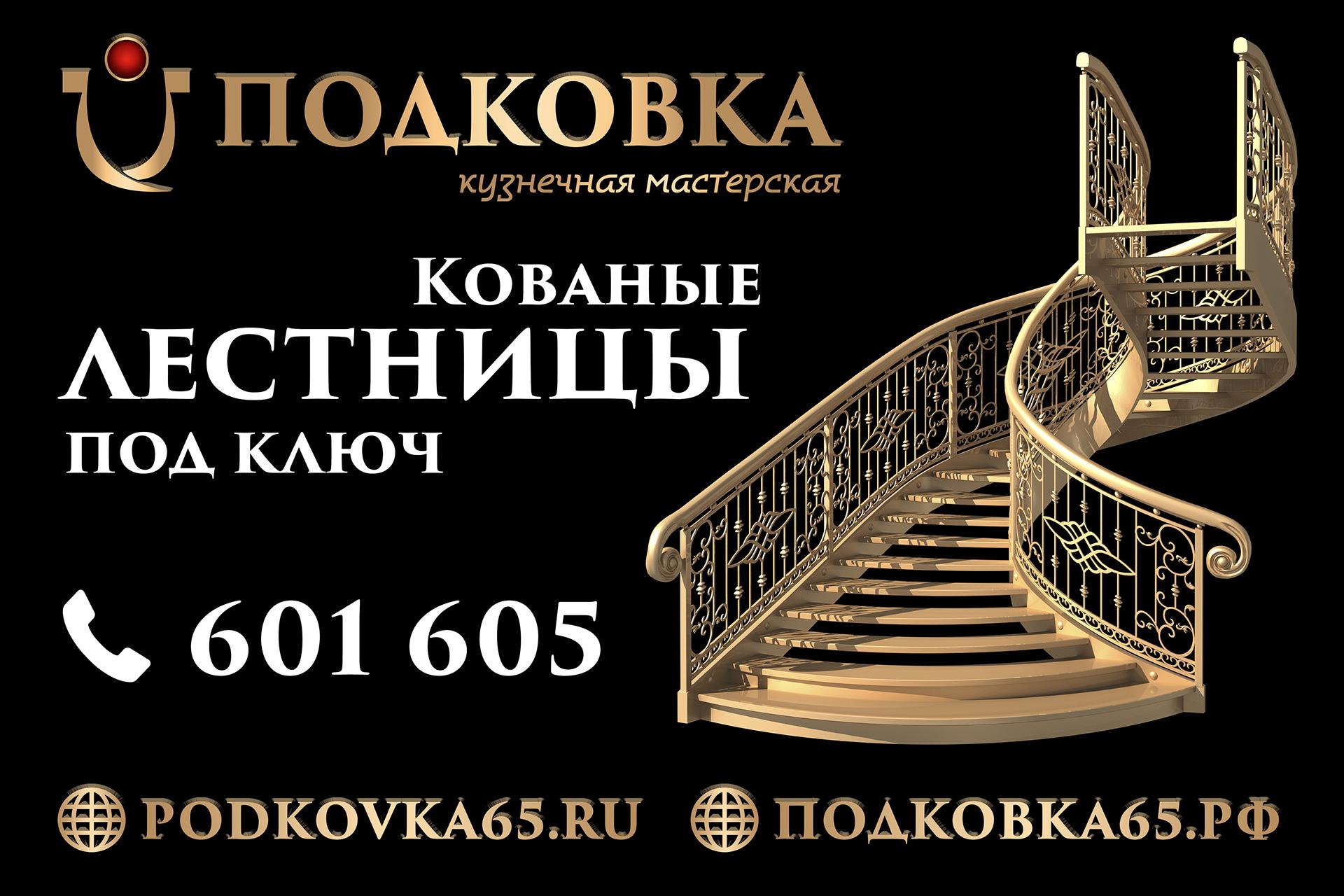 Табличка кузнечной мастерской темный вариант