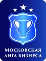 Московская лига бизнеса