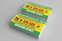 Грузовое такси г. Рыльск визитка