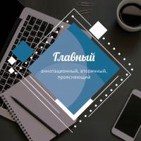Набор шаблонов для публикации в соц сетей