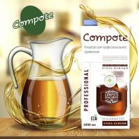Концепт упаковки и кейвижуал для концетрированного продукта