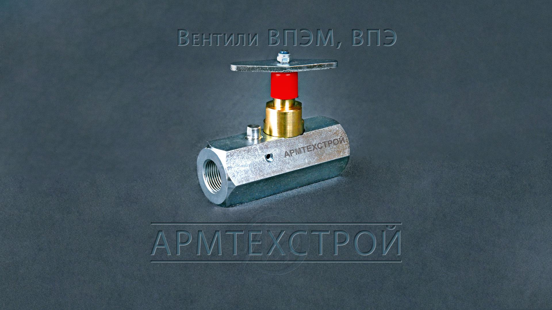 Обработка фото для сайта ВПЭМ.рф