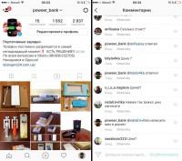 """Создание страницы в Instagram под ключ """"Мобильные аксессуары"""""""
