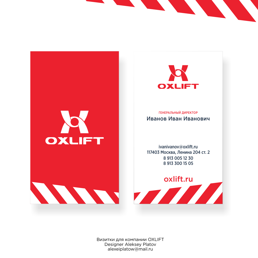 Дизайн визитки и сертификата фото f_065600aa058bb012.png