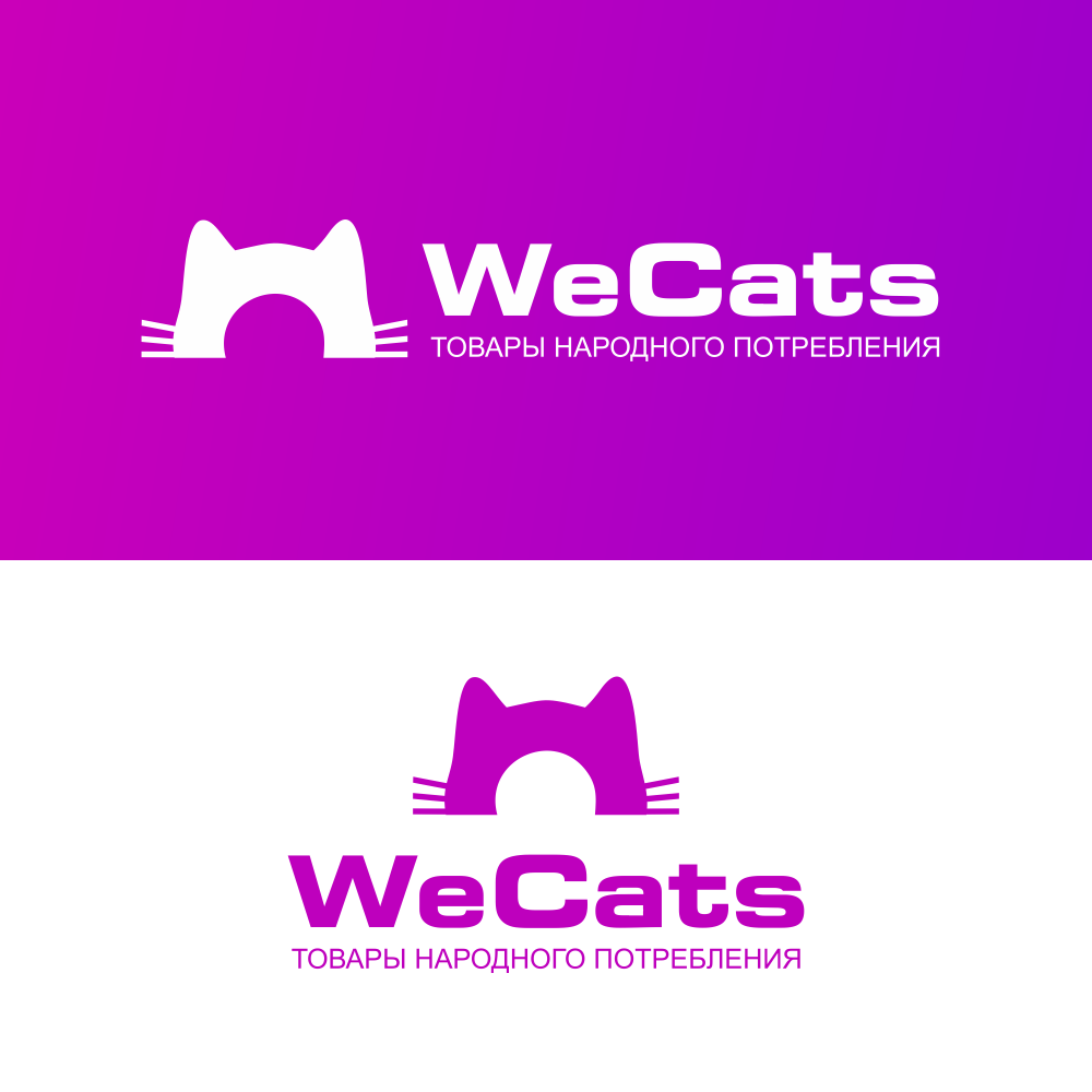 Создание логотипа WeCats фото f_0965f1aac79ed97d.png