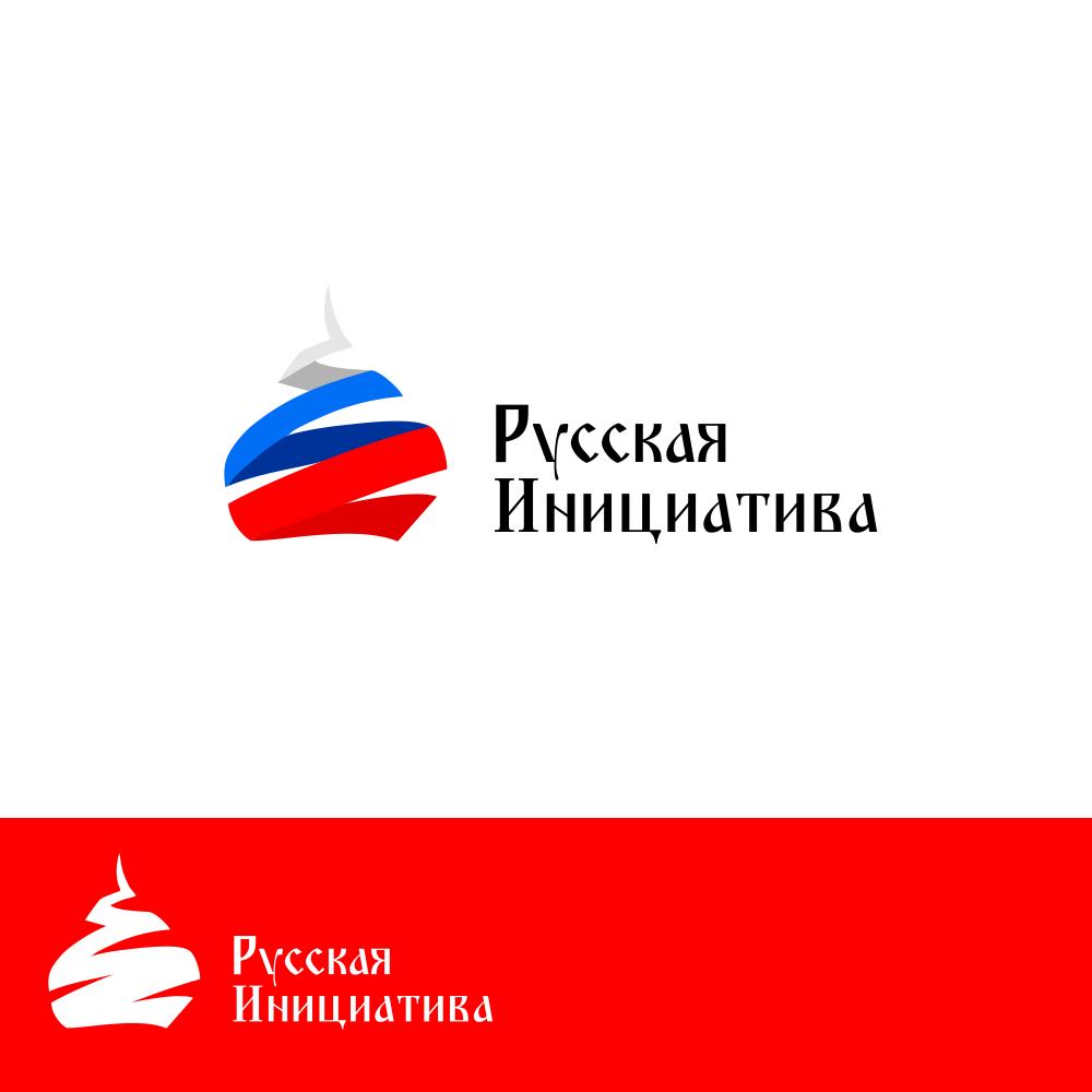 Разработать логотип для организации фото f_1595ebfcefb3ccff.png