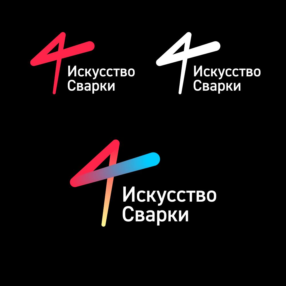 Разработка логотипа для Конкурса фото f_2075f6dba5227174.png