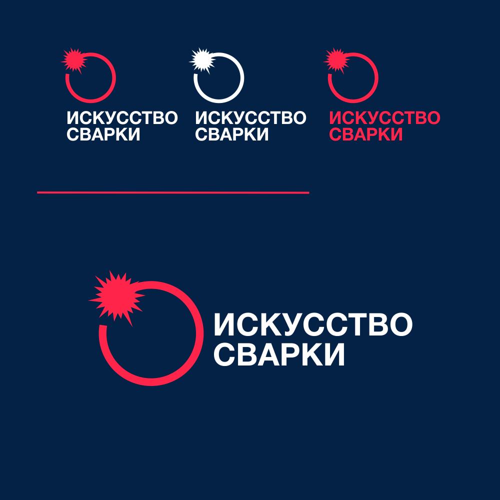 Разработка логотипа для Конкурса фото f_2925f6d60731064b.png