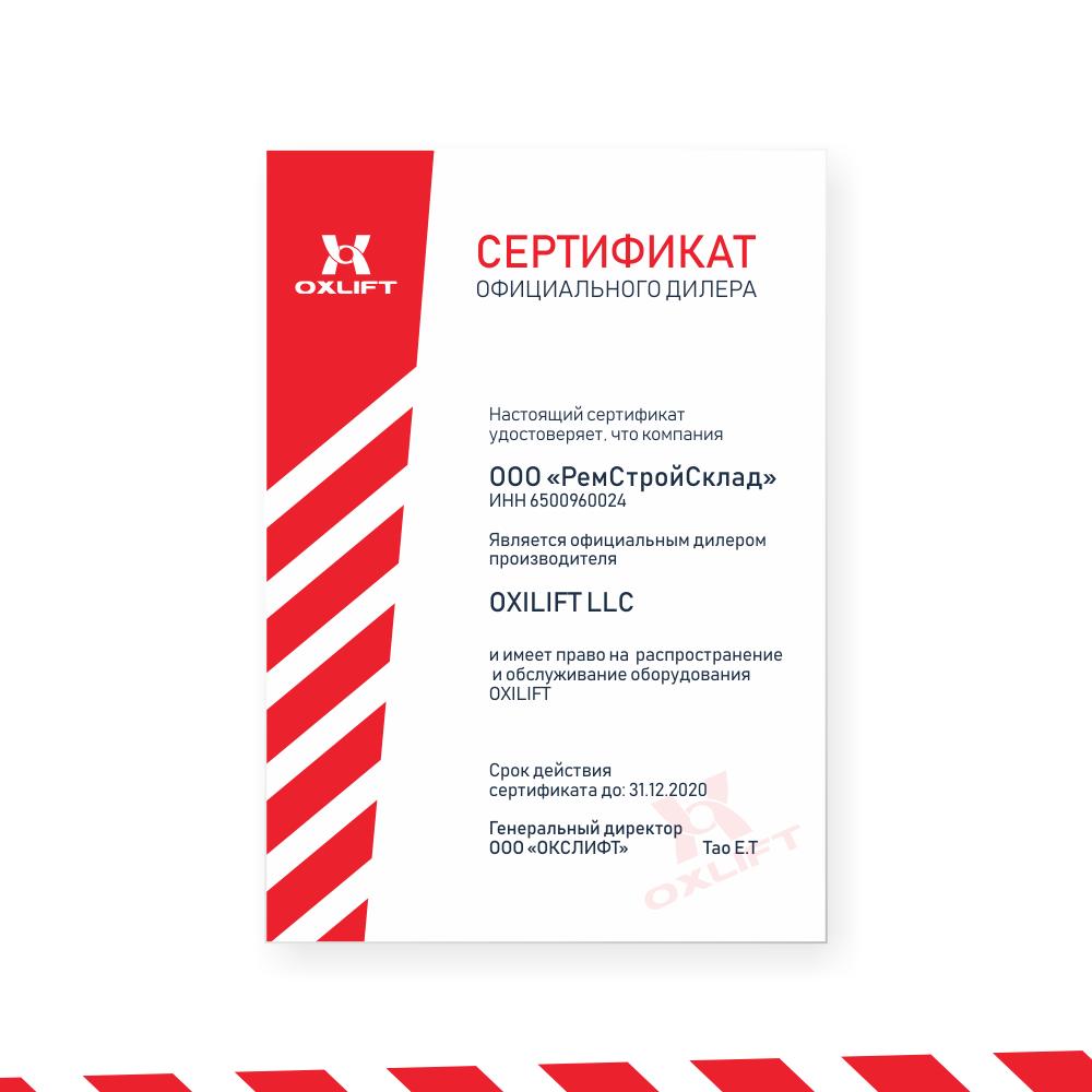 Дизайн визитки и сертификата фото f_359600aa05c21181.png