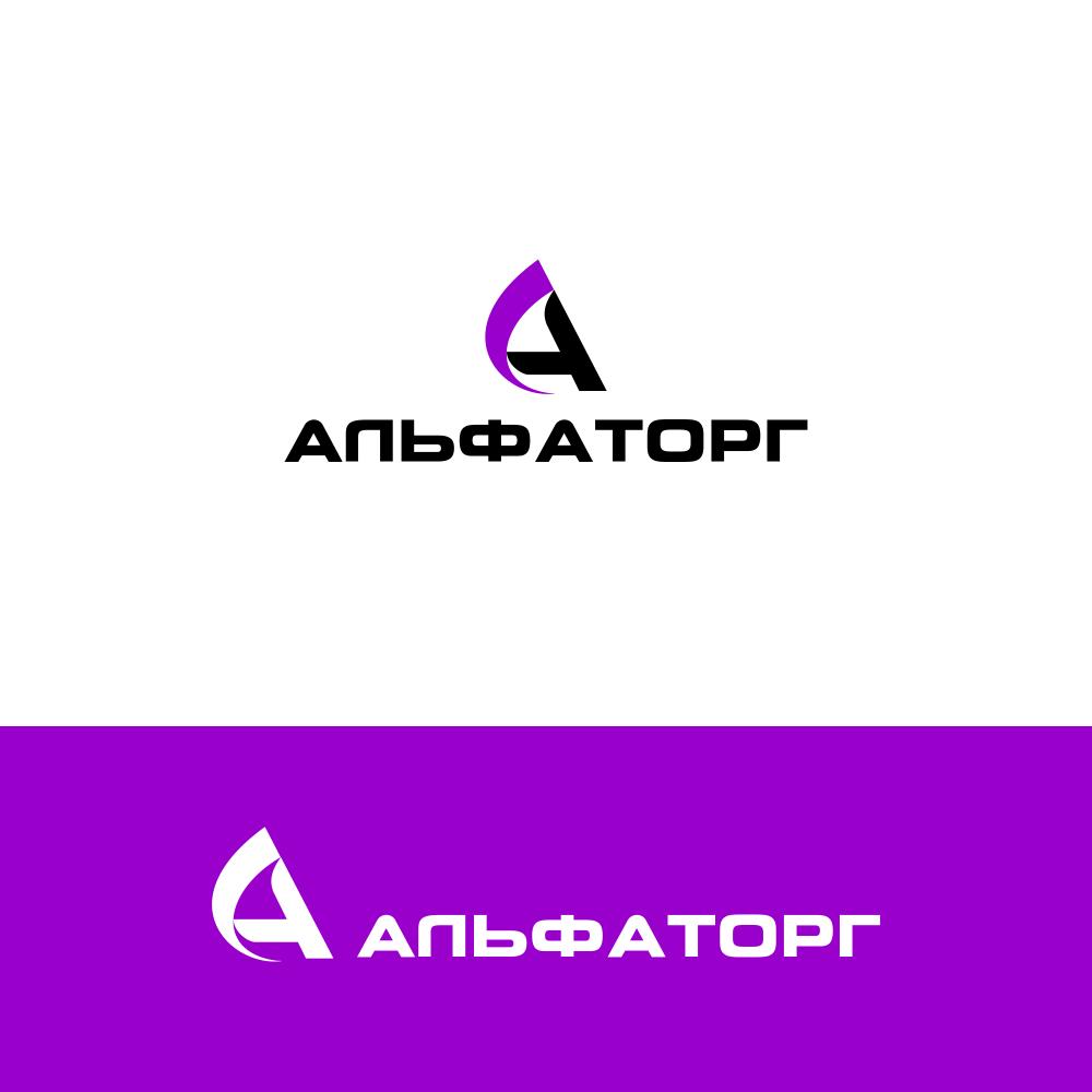 Логотип и фирменный стиль фото f_4675f001810e7286.png