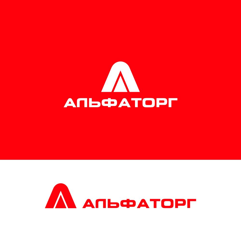 Логотип и фирменный стиль фото f_5015efeee8fd6fad.png