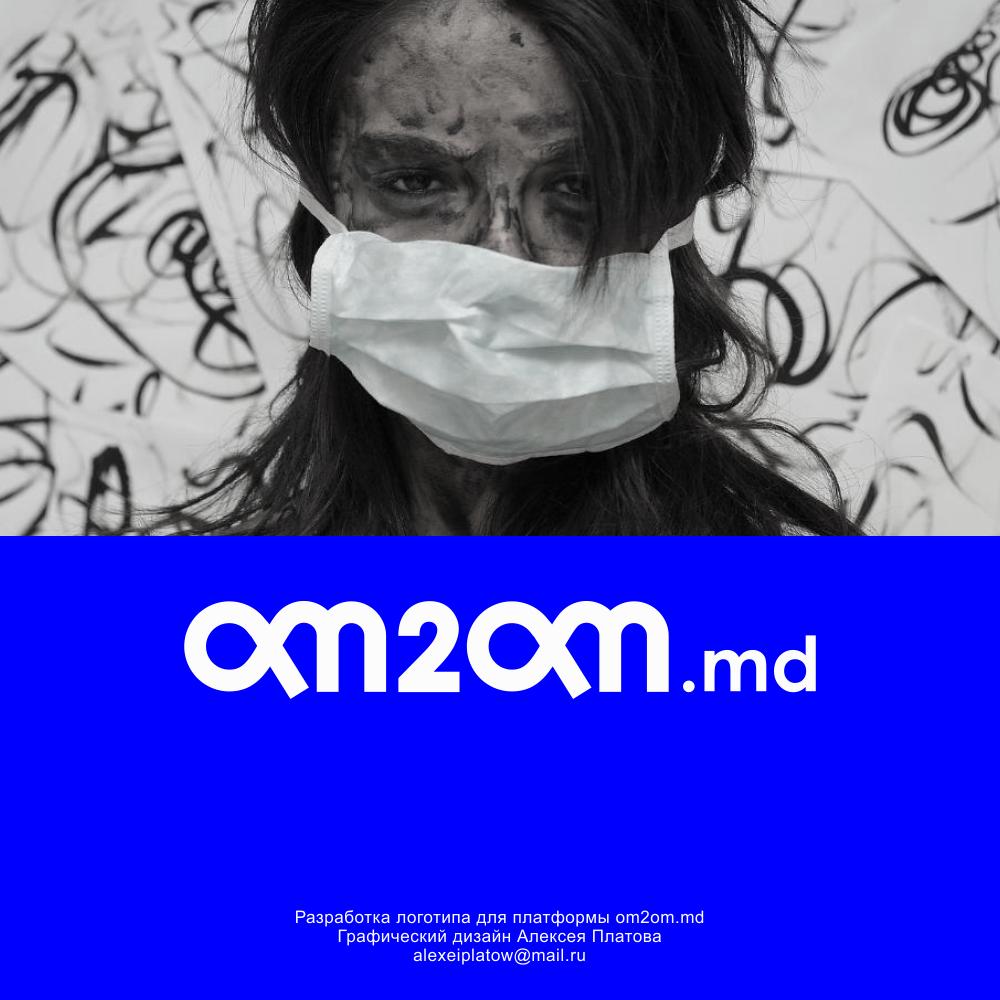 Разработка логотипа для краудфандинговой платформы om2om.md фото f_5415f5b7cb958ad8.png