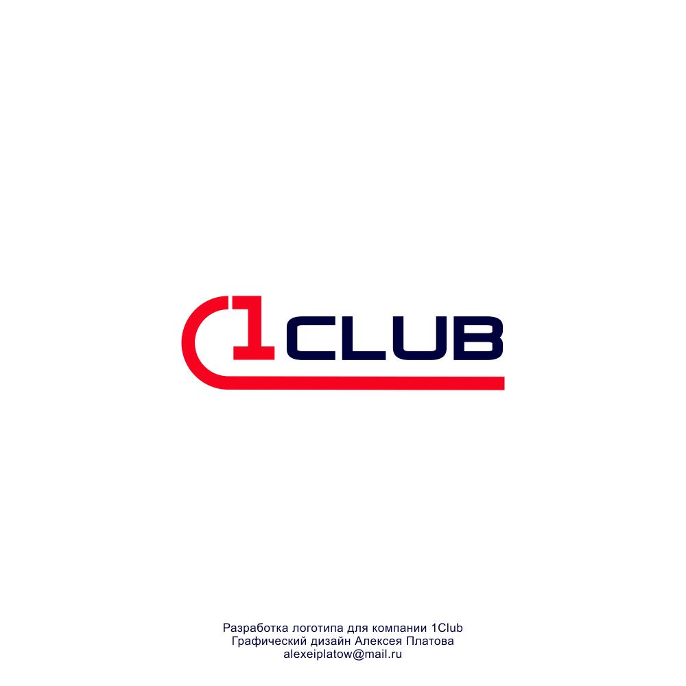 Логотип делового клуба фото f_5645f855f4e450f5.png