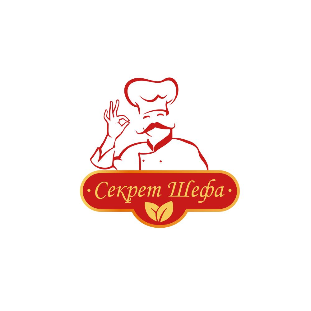 Логотип для марки специй и приправ Секрет Шефа фото f_6225f451290d2cbd.png