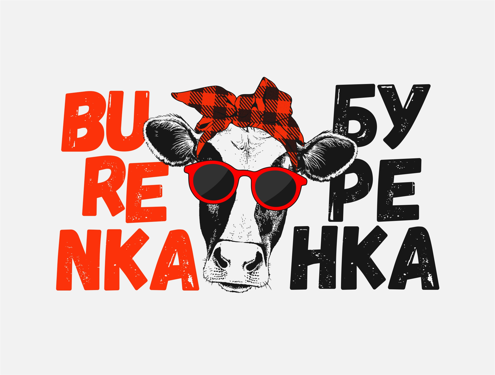 Логотип для Бургерной с Пекарней фото f_6695e12f6234e347.jpg