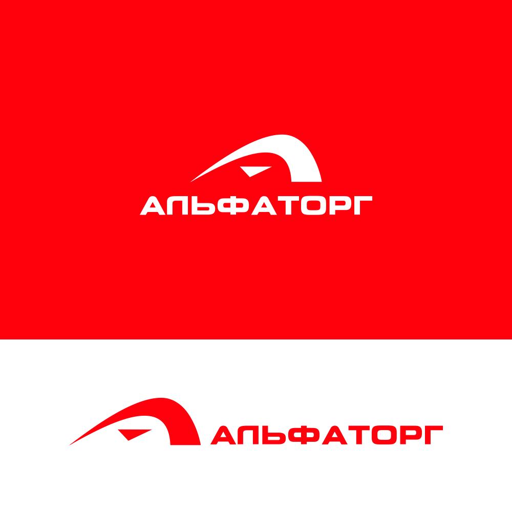Логотип и фирменный стиль фото f_6705efeee9927c41.png
