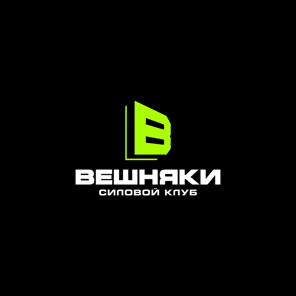 Адаптация (разработка) логотипа Силового клуба ВЕШНЯКИ в инт фото f_6775fbcb4a70b243.png