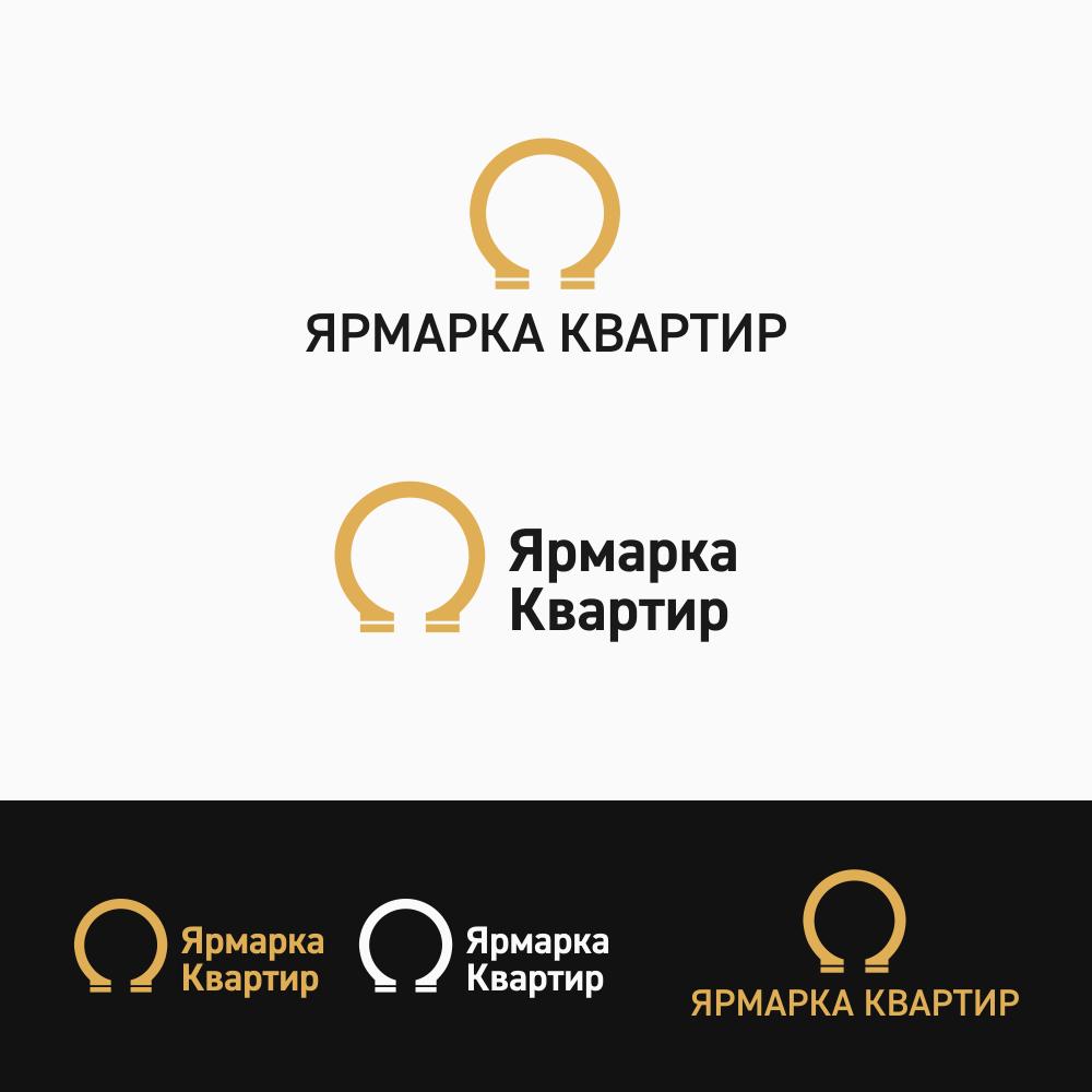 Создание логотипа, с вариантами для визитки и листовки фото f_87360056badab439.png