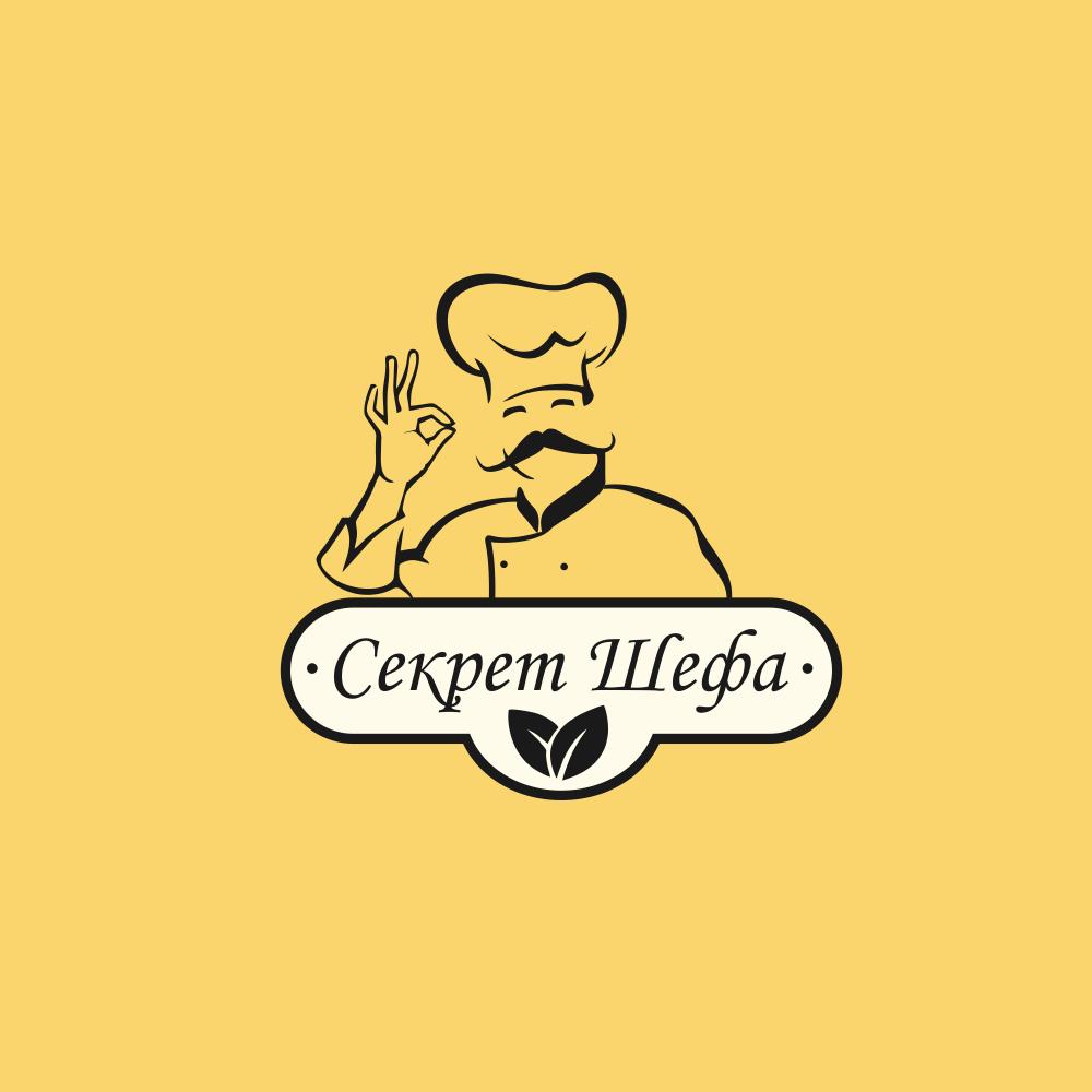 Логотип для марки специй и приправ Секрет Шефа фото f_9225f451296a7e95.png