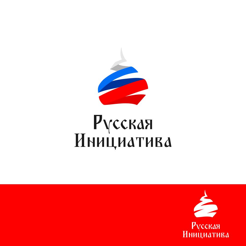 Разработать логотип для организации фото f_9265ebfcf0252be0.png