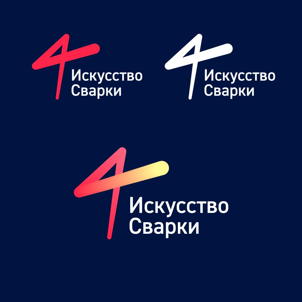 Разработка логотипа для Конкурса фото f_9325f6db76f014e0.png