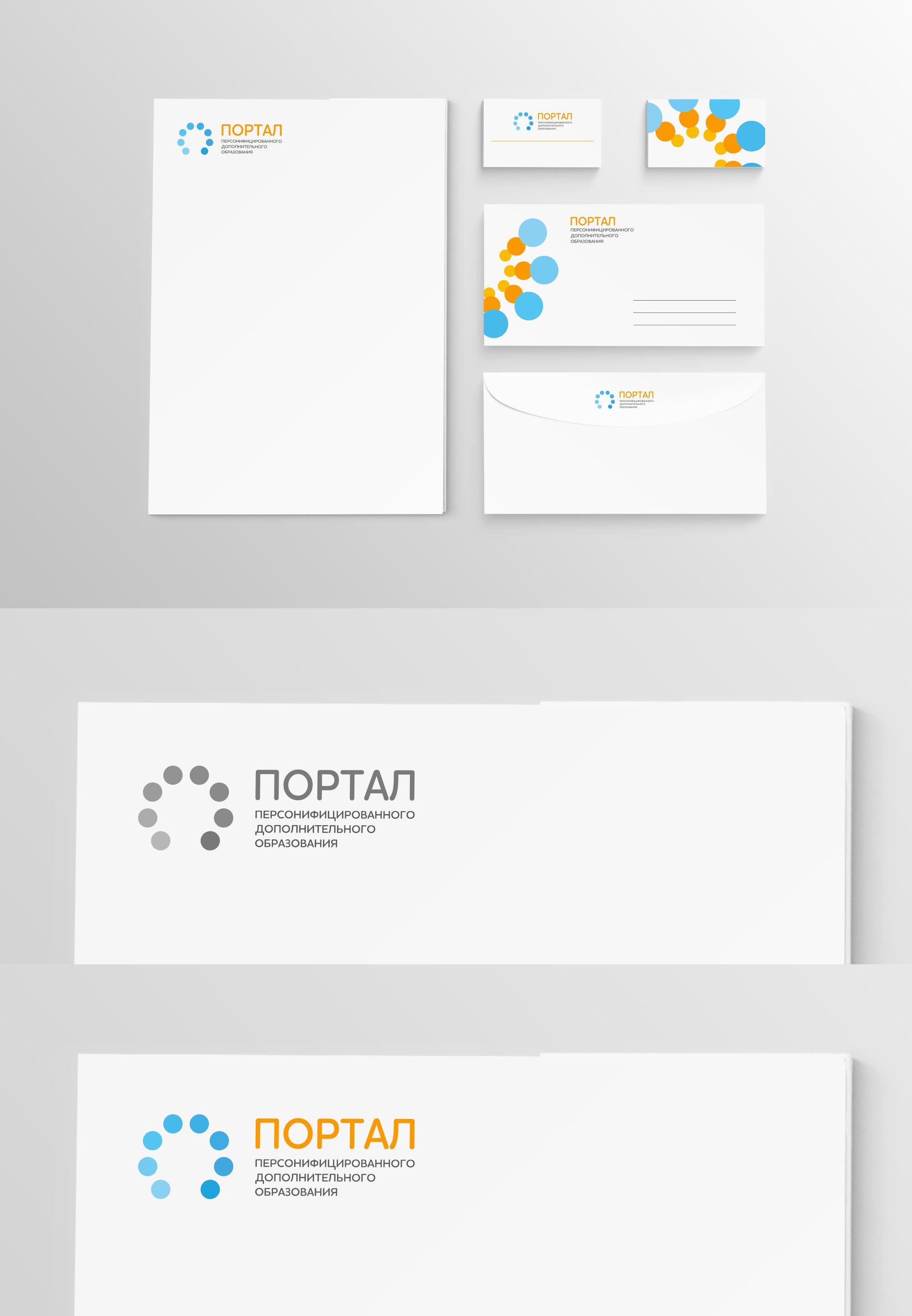 Логотип для интернет-портала фото f_1395a578d3642d15.jpg