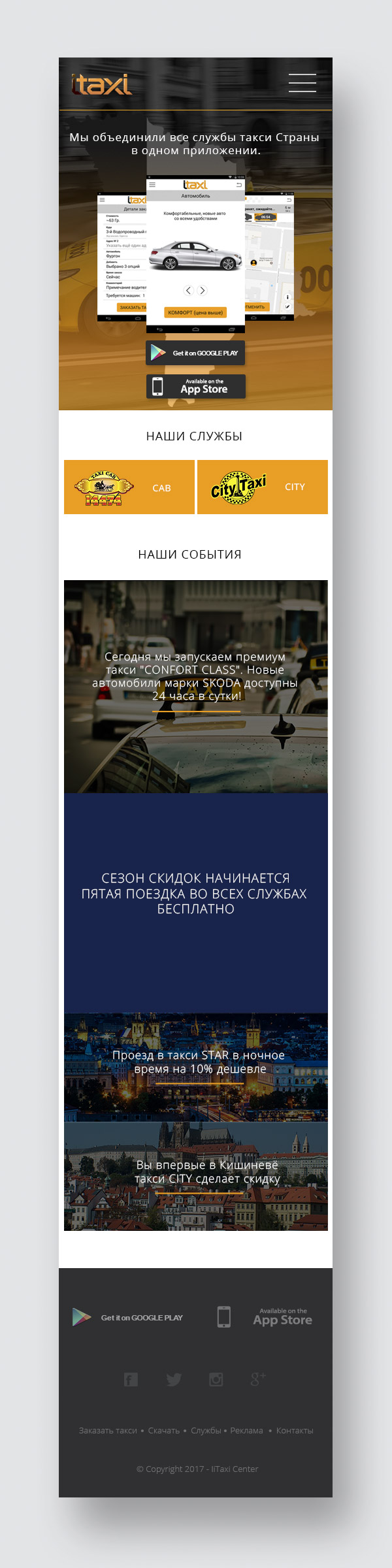 Редизайн сайта www.itaxi.md фото f_1255996e08ba8028.jpg
