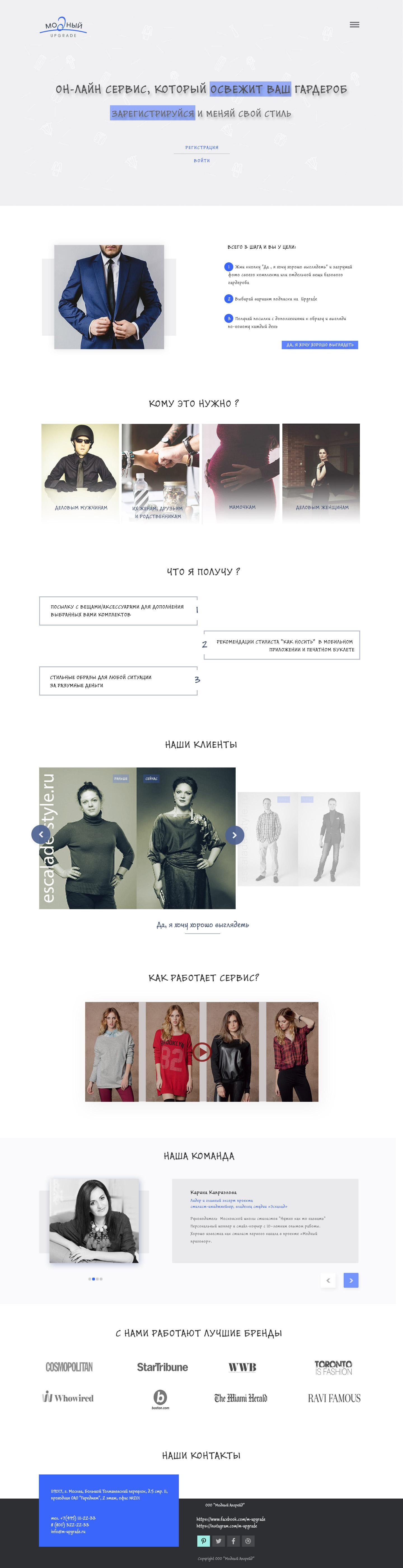 Разработать дизайн сайта и мобильного приложения фото f_141599696403e701.jpg