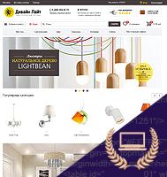 ДивайнЛайн - адаптивная верстка интернет-магазина люстр и ламп