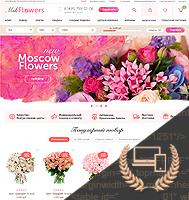 MSCFlowers - адаптивная верстка интернет магазина доставки цветов и букетов