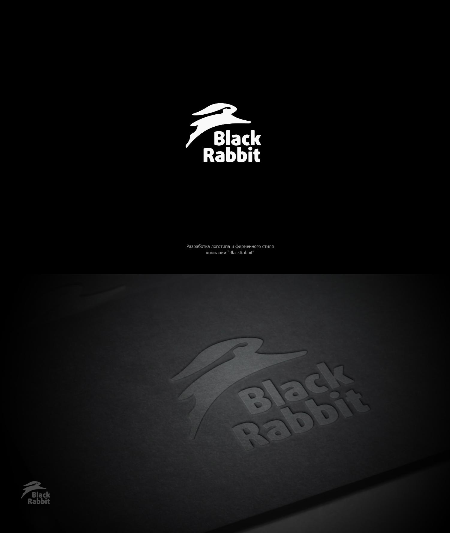 BlackRabbit - разработка логотипа