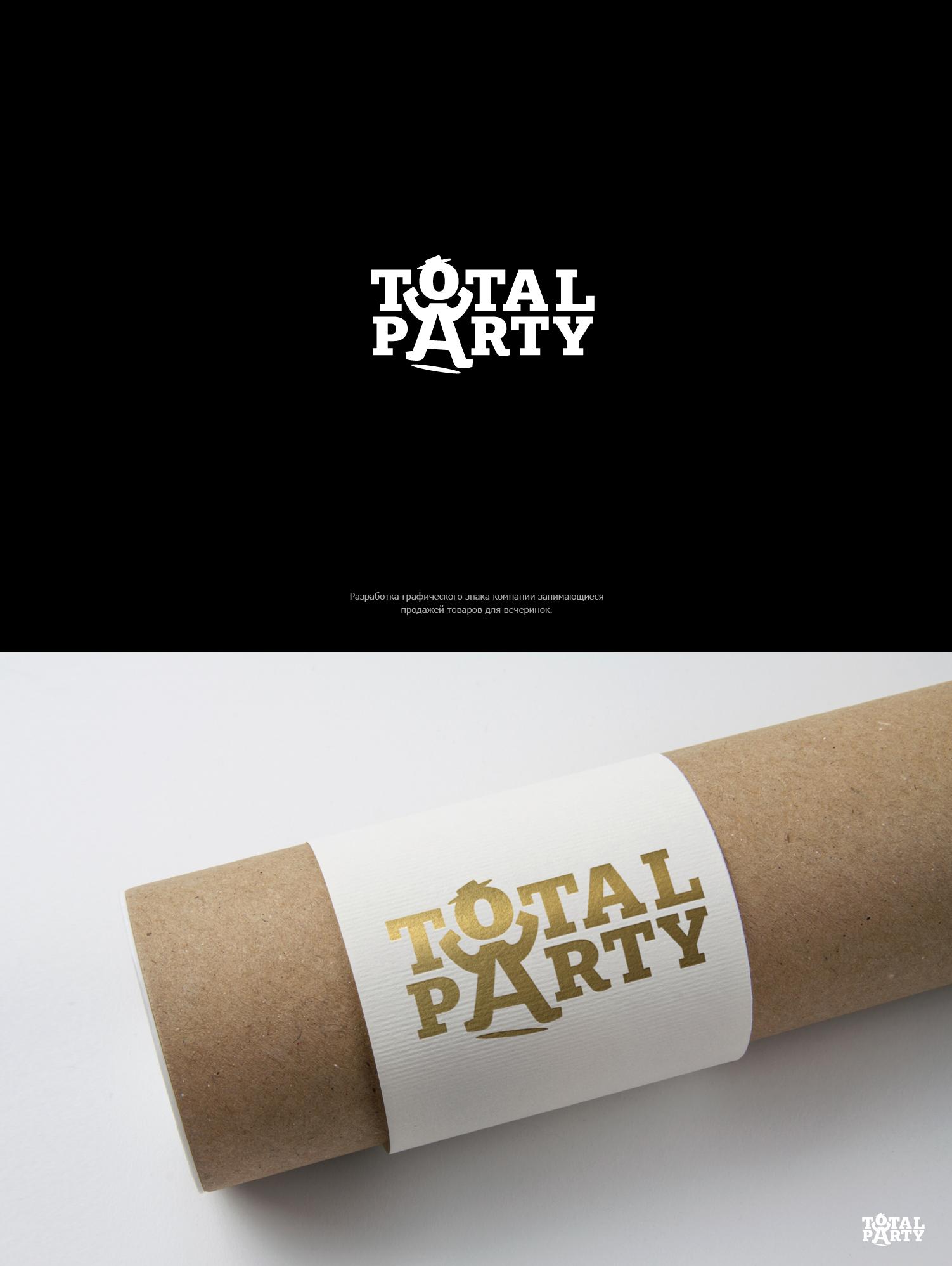 Totalparty - разработка логотипа