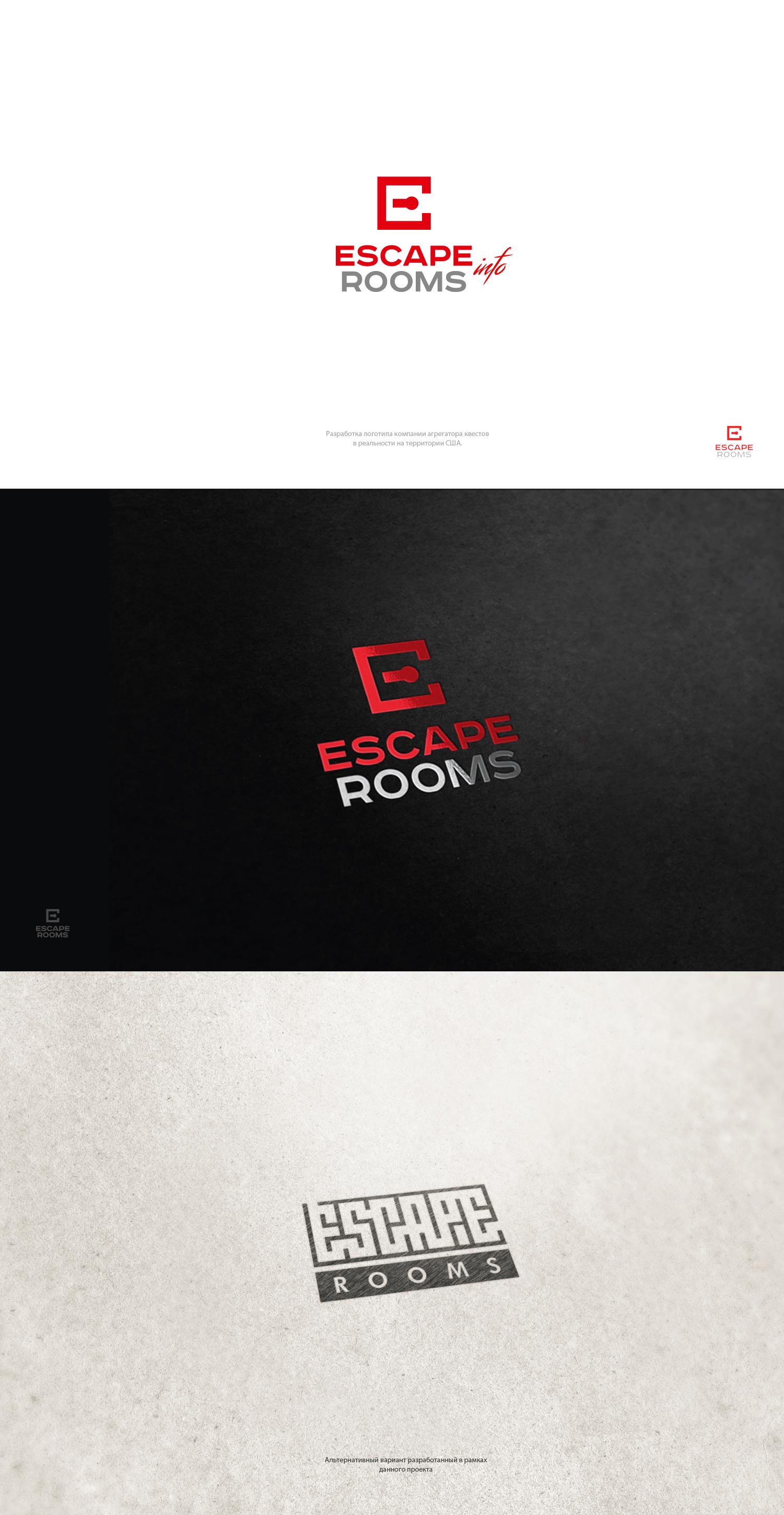 EscapeRooms - разработка логотипа
