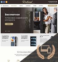 VendHause - установка кофенйых и снековых автоматов