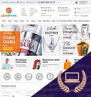 Good-Drinks - верстка интернет-магазина элитных напитков
