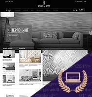 Atelier di Gesso - верстка сайта по производству и продаже 3D панелей