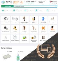 НетРан - адаптивная верстка интернет-магазина медецинских товаров