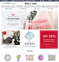 OKKA-KIDS – Адаптивный интернет-магазин товаров для детей