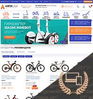 Амперленд - адаптивная верстка интернет-магазина электротранспорта