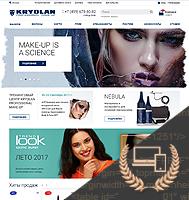Криолан - адаптивная верстка интернет-магазина грима