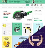 TOOLLIST - верстка интернет-магазин инструментов