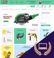 Toollist - дизайн интернет-магазина по продажи инструментов (Дизайн+верстка)