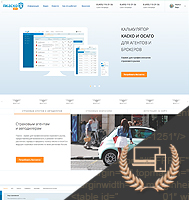 ПКаско - адаптивная верстка проекта по «онлайн» расчетам тарифов и оформлении полисов КАСКО и ОСАГО